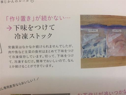 f:id:fuufu2:20170926124212j:image
