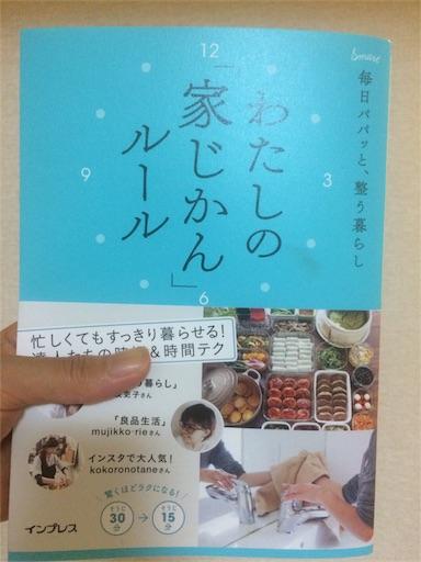 f:id:fuufu2:20170926124225j:image
