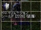 f:id:fuuna:20070304102252j:image