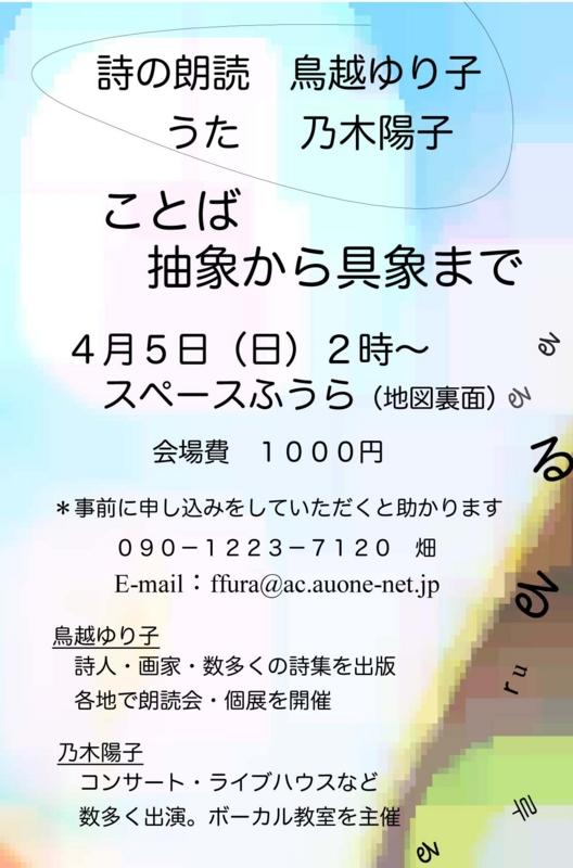 f:id:fuura-ban:20150314155239j:image