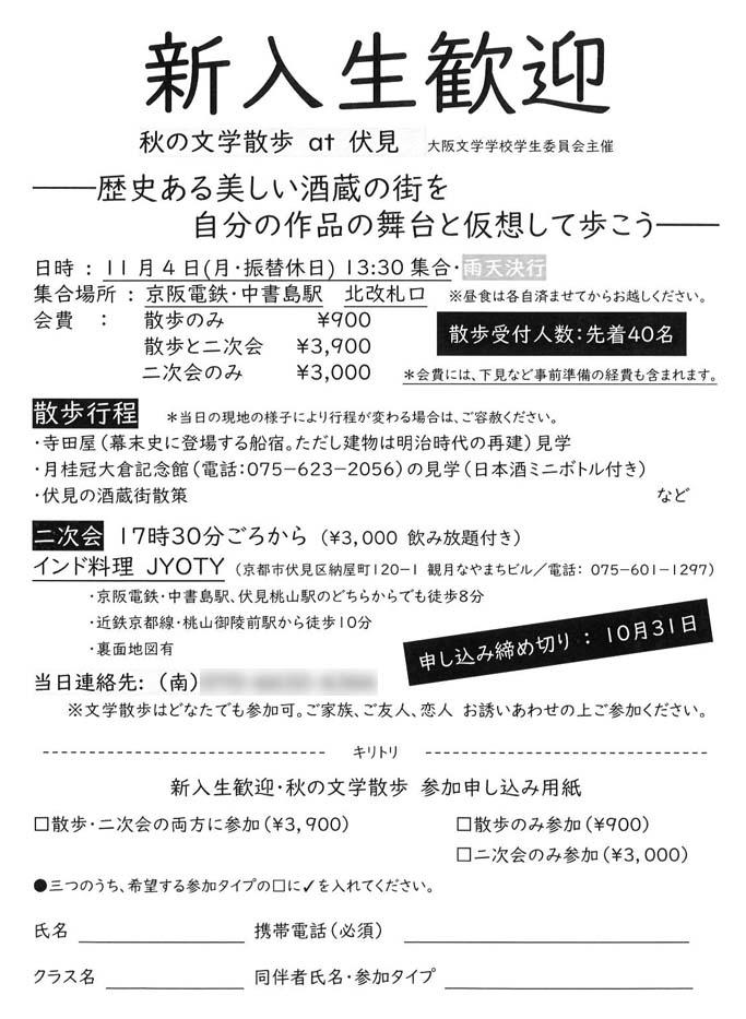 f:id:fuura0925:20191017135722j:plain