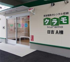 f:id:fuurainin2:20170211232607j:plain