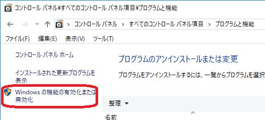 f:id:fuurainin2:20181103230137p:plain