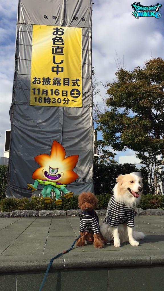 f:id:fuuraitenki:20191222114536j:image