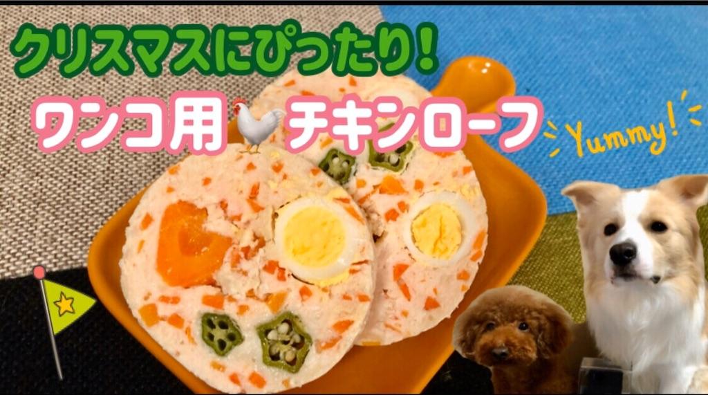 f:id:fuuraitenki:20191225063644j:image