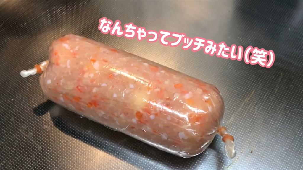 f:id:fuuraitenki:20191225064020p:image