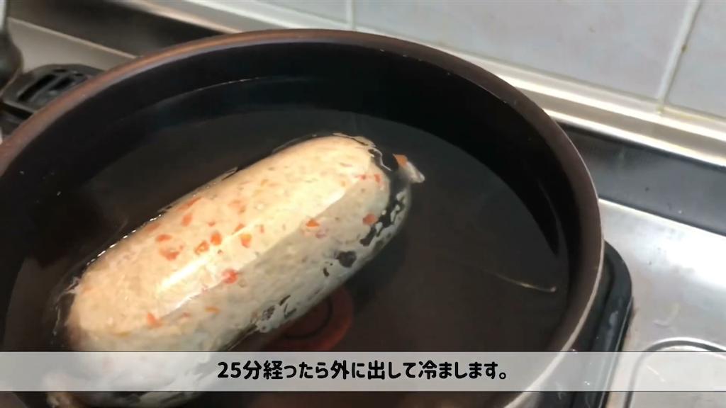 f:id:fuuraitenki:20191225064209p:image