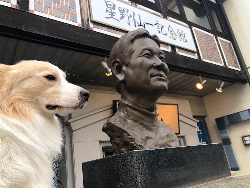 f:id:fuuraitenki:20200107161817j:image