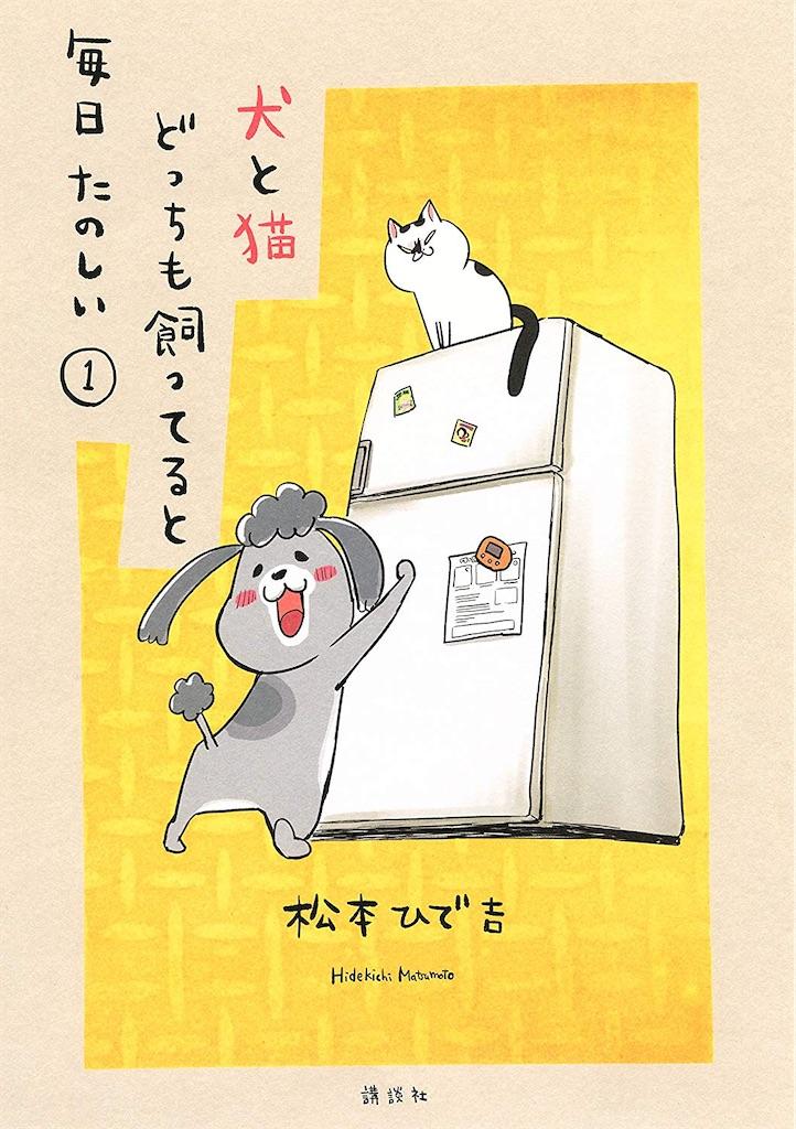 f:id:fuuraitenki:20200112103740j:image