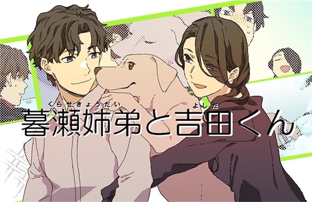 f:id:fuuraitenki:20200112103920j:image