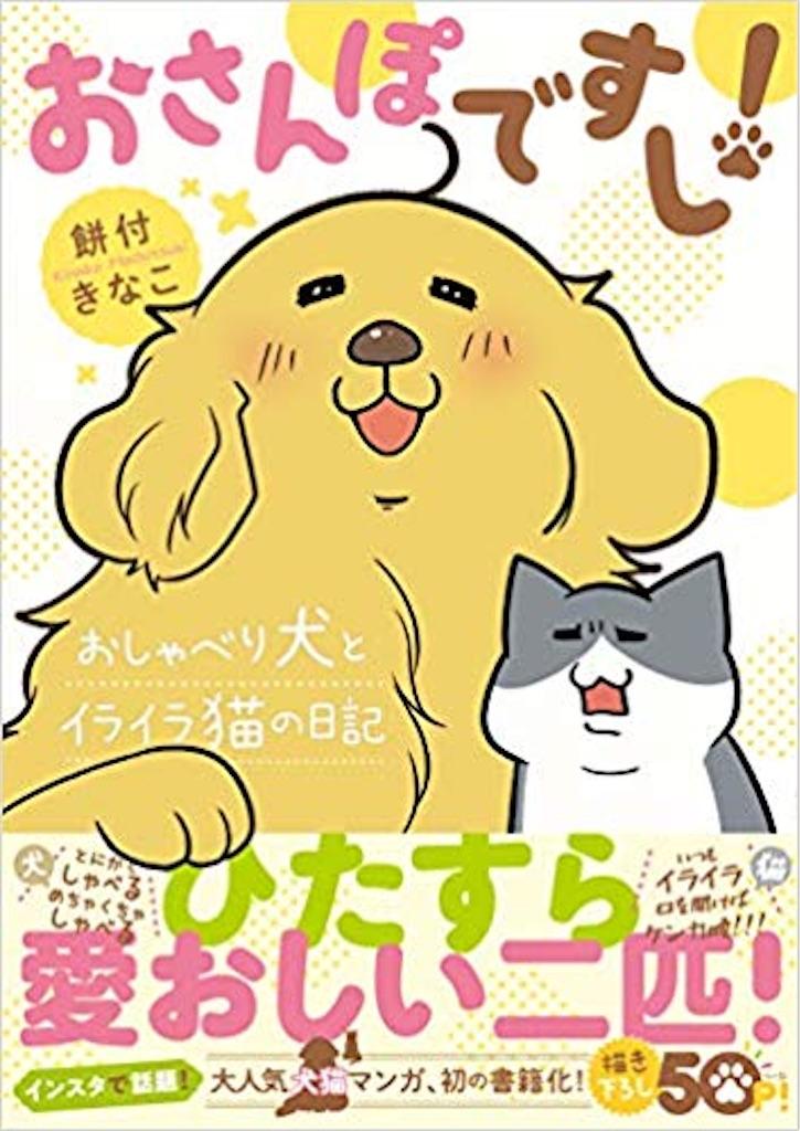 f:id:fuuraitenki:20200112105740j:image