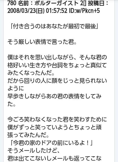 f:id:fuurintakino:20170212142556j:plain