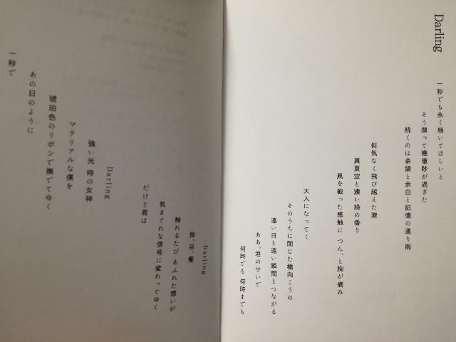 f:id:fuurintakino:20171217150020j:image