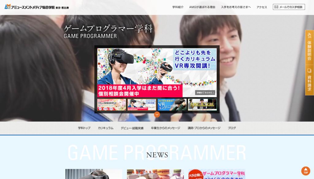 f:id:fuushinshi:20180118230256p:plain