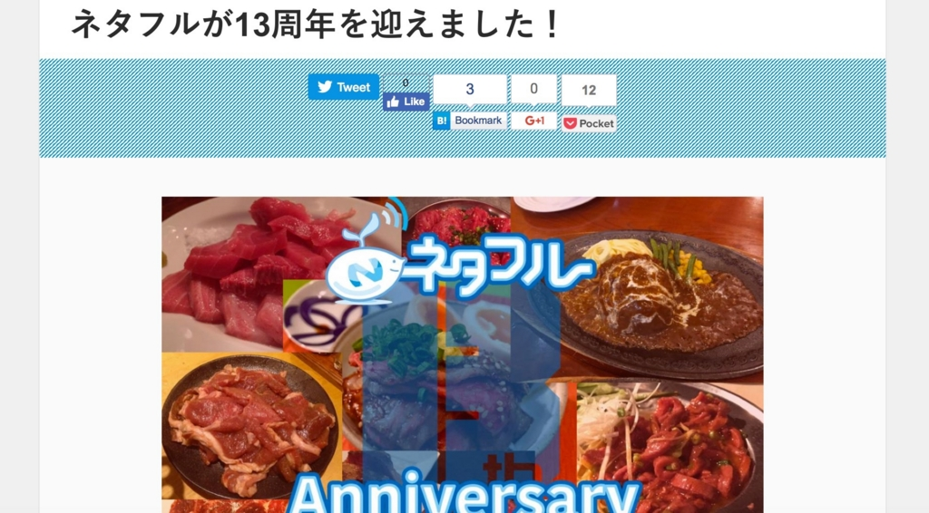 f:id:fuushirou:20160702210718j:plain