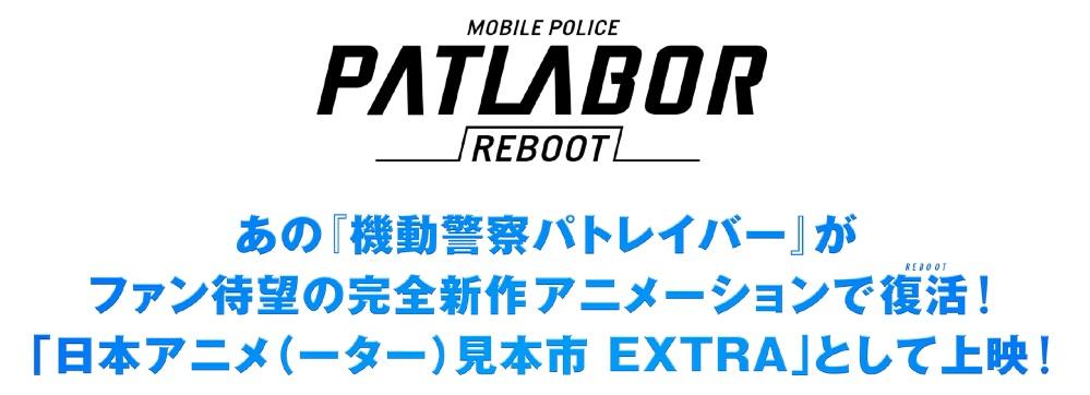 f:id:fuushirou:20160731040138j:plain