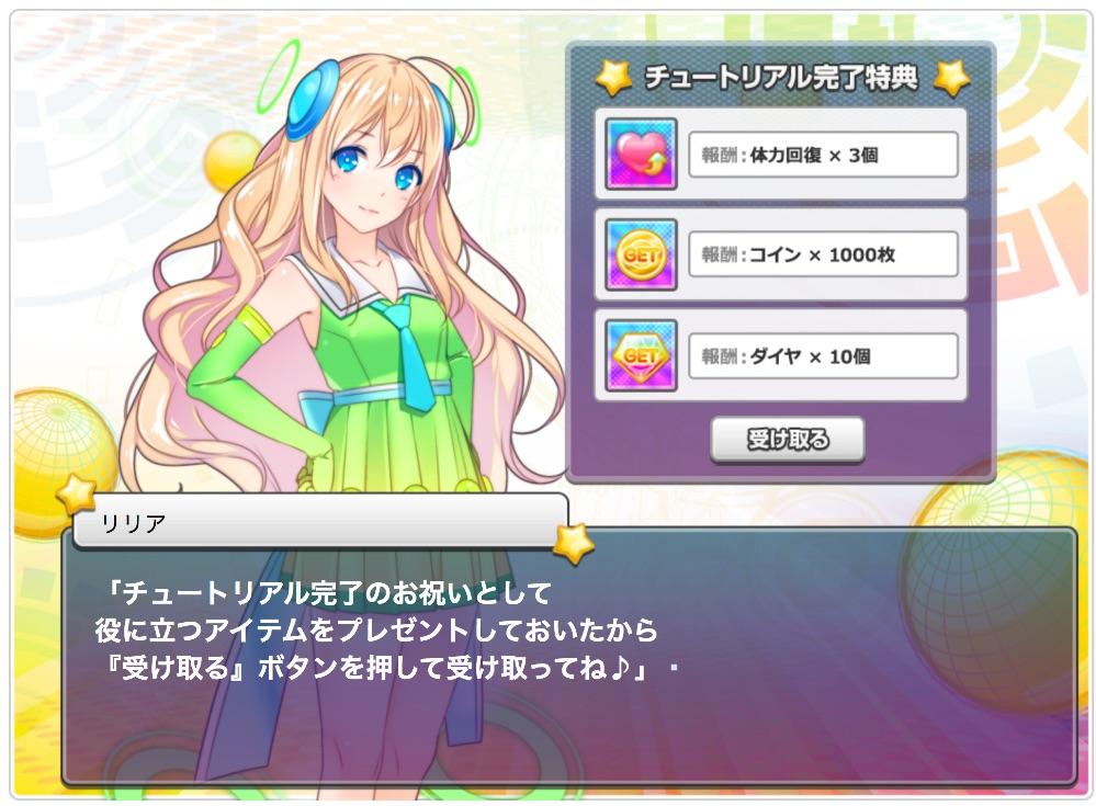 f:id:fuushirou:20160807205210j:plain