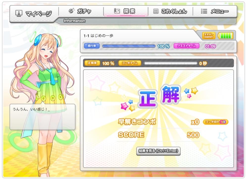 f:id:fuushirou:20160807205634j:plain