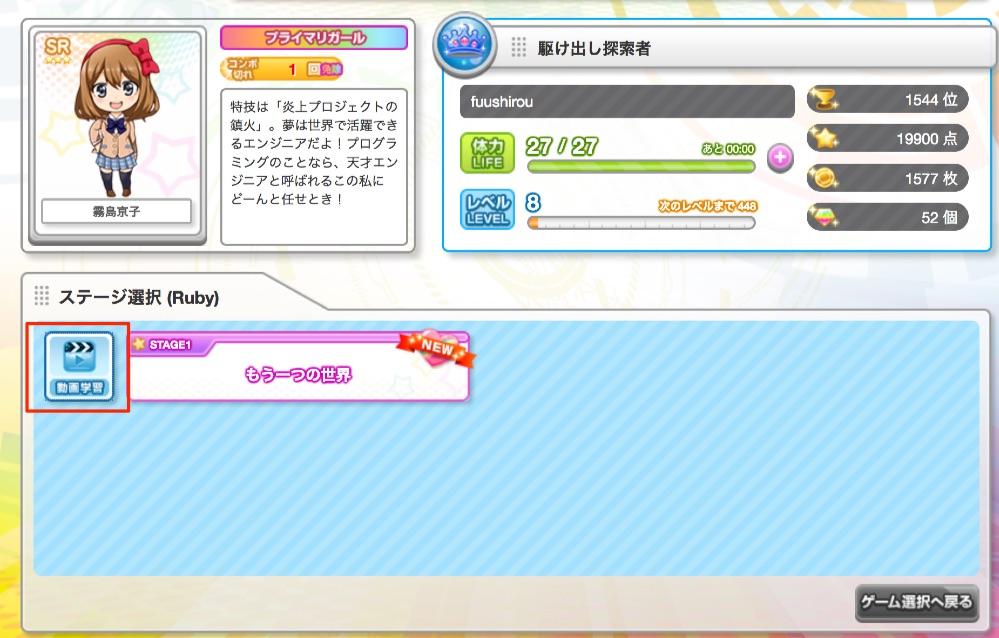 f:id:fuushirou:20160807210417j:plain