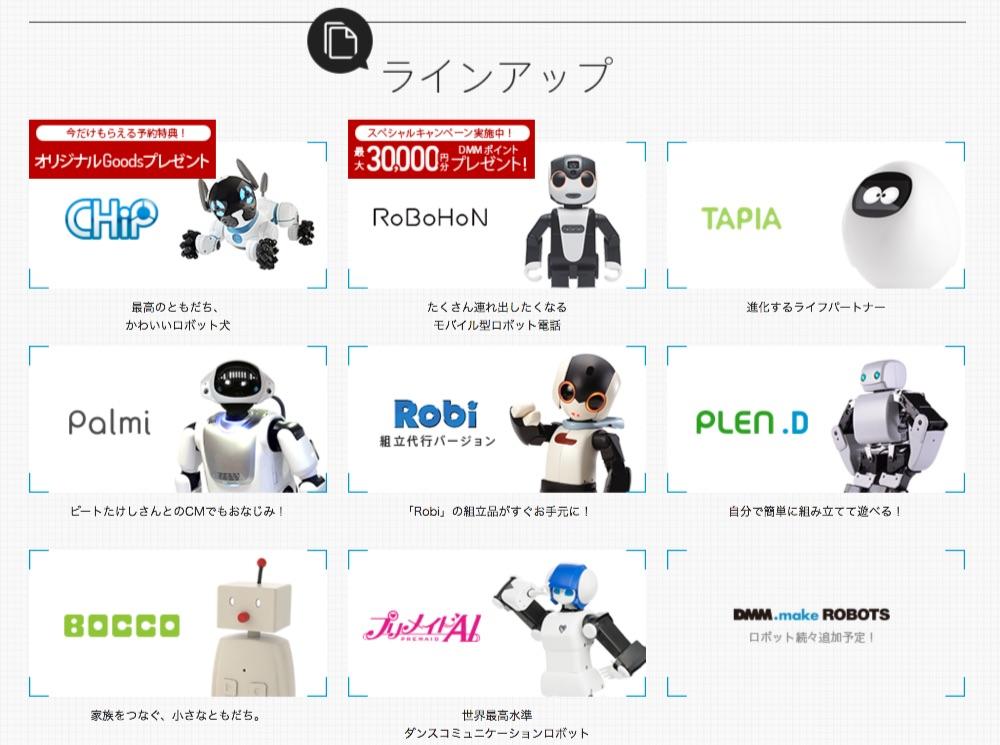 f:id:fuushirou:20160813013244j:plain