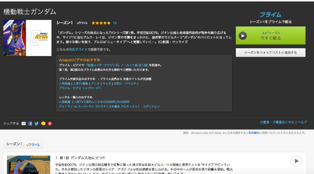 f:id:fuushirou:20160819004359j:plain