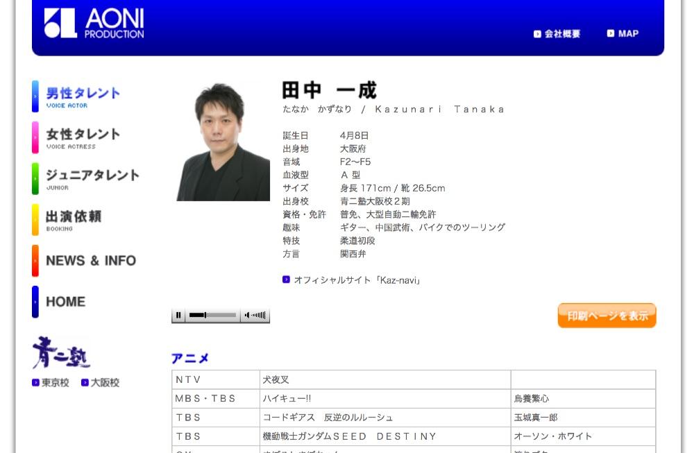 f:id:fuushirou:20161012001004j:plain