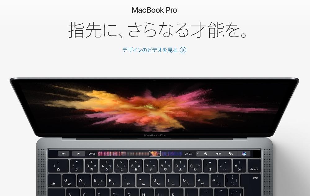 f:id:fuushirou:20161029015435j:plain