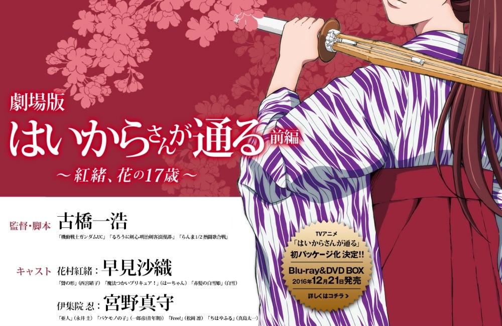 f:id:fuushirou:20161103033038j:plain