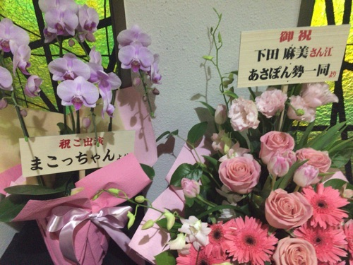f:id:fuushirou:20161103165609j:plain
