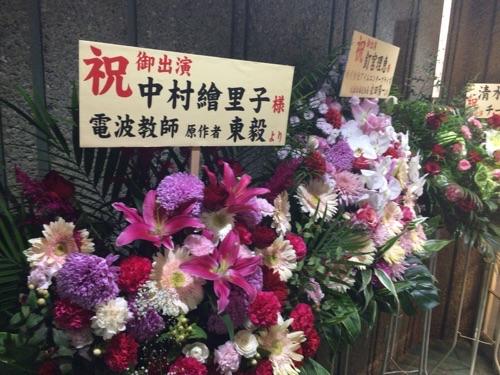 f:id:fuushirou:20161103165619j:plain