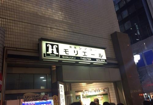 f:id:fuushirou:20161103165708j:plain