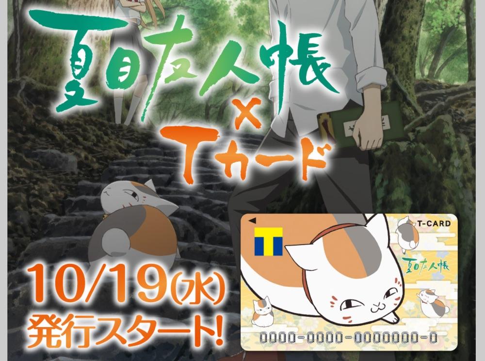 f:id:fuushirou:20161104004523j:plain