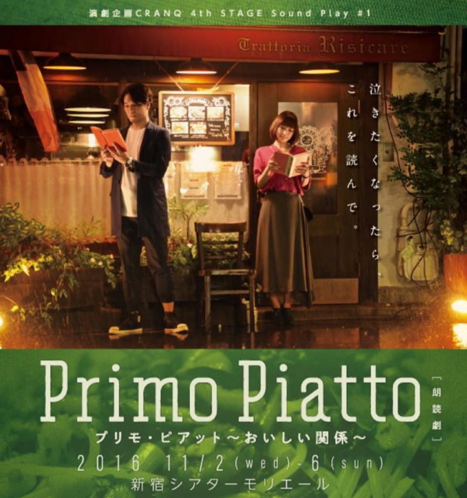 f:id:fuushirou:20161106155657j:plain