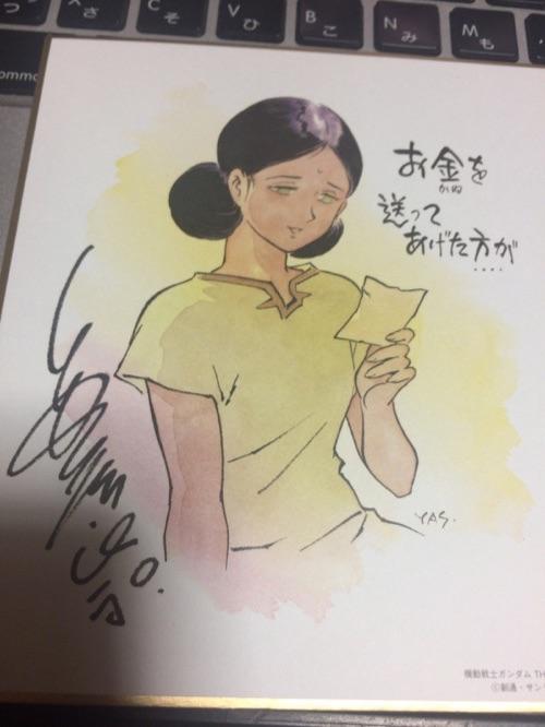 f:id:fuushirou:20161123235326j:plain