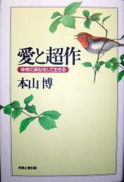 f:id:fuushu:20100429183331j:image