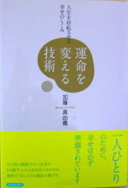 f:id:fuushu:20100509123910j:image