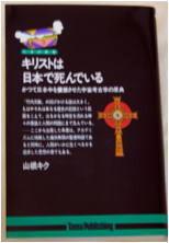 f:id:fuushu:20100821164751j:image