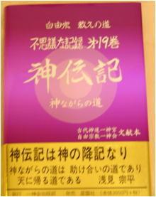 f:id:fuushu:20100821164907j:image