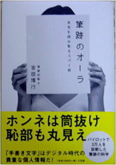 f:id:fuushu:20100829222048j:image