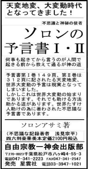 20110409121240