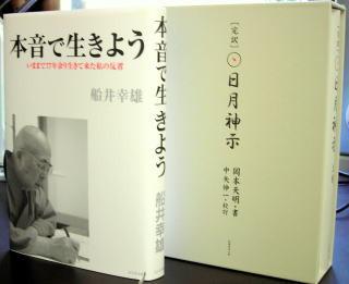f:id:fuushu:20110807195328j:image