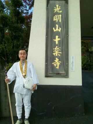 f:id:fuushu:20111213230653j:image