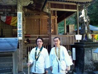 f:id:fuushu:20111213231329j:image