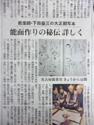 f:id:fuushu:20120109101828j:image