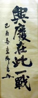 f:id:fuushu:20120320124853j:image