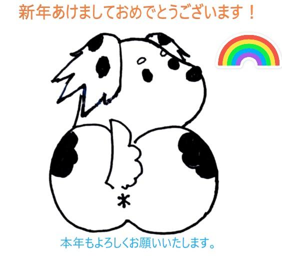 f:id:fuusuke2:20210104112631j:plain