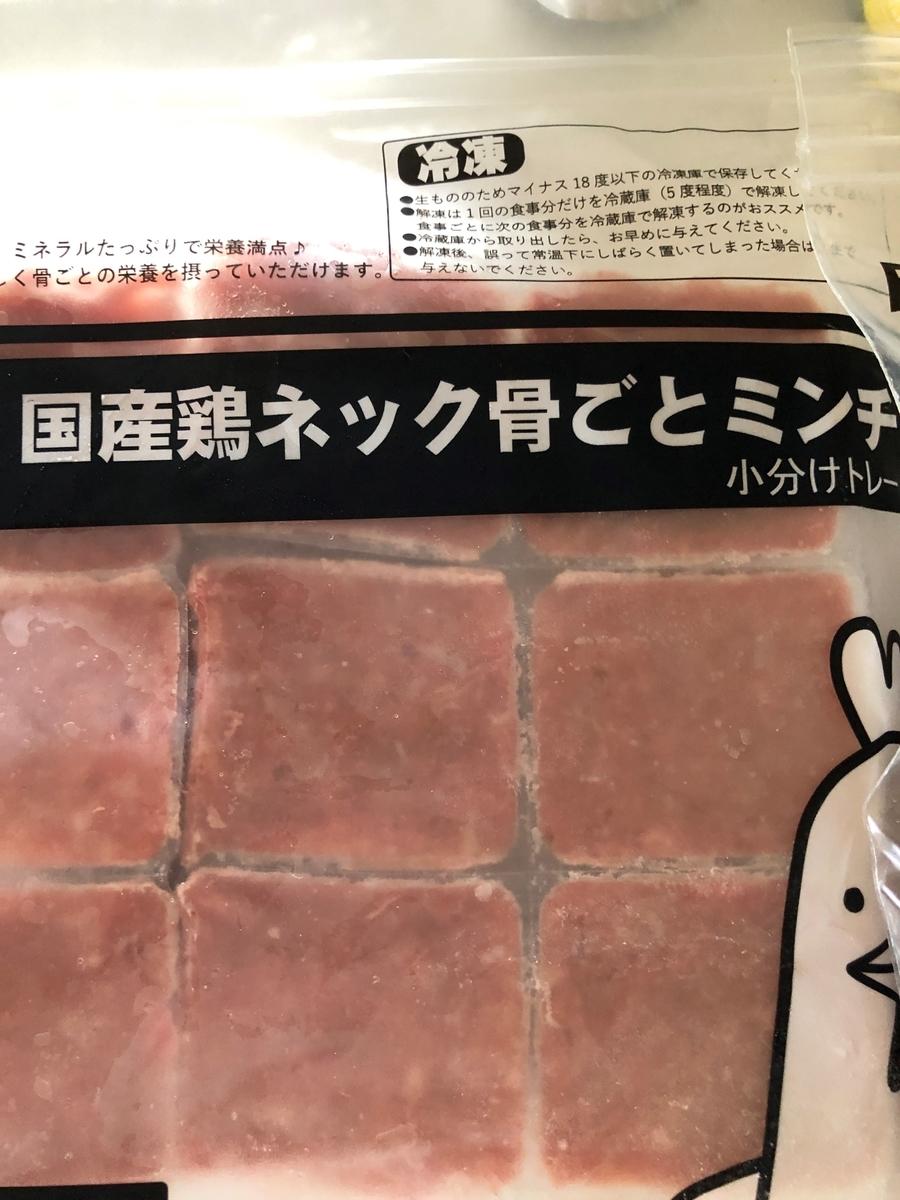 f:id:fuusuke2:20210620162420j:plain