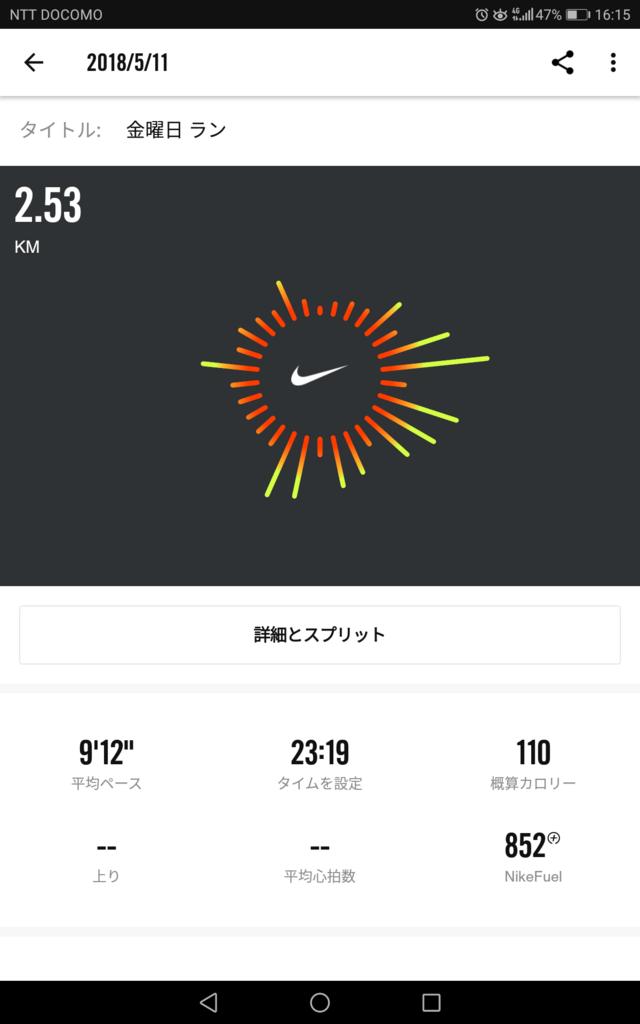f:id:fuuta09neko:20180512161637p:plain