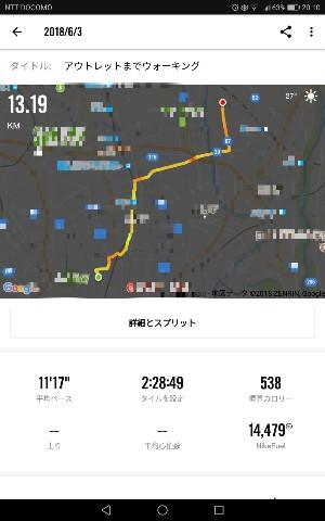 f:id:fuuta09neko:20180604201337j:plain