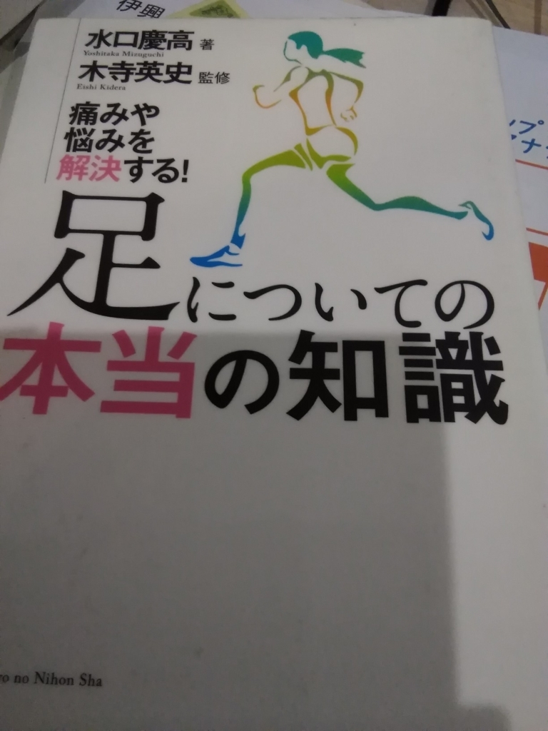 f:id:fuuta09neko:20180606191150j:plain